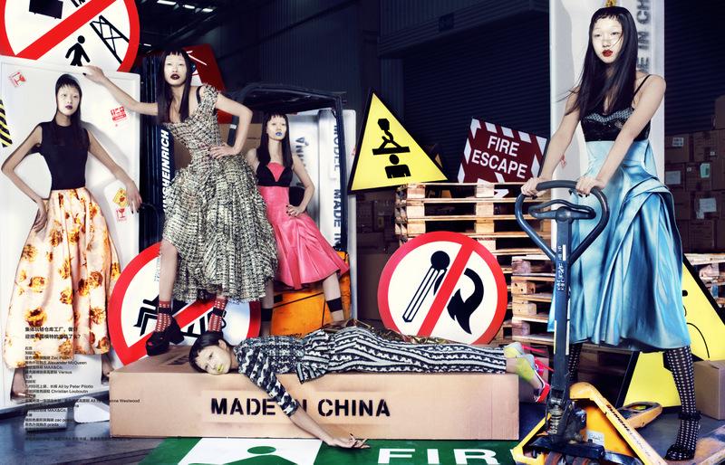 Fashion made in China